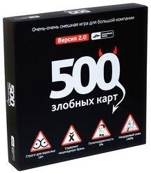 Фото Настольная игра для взрослых 500 злобных карт 18+