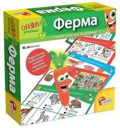 Фото Обучающая игра Ферма с интерактивной Морковкой (R55111)
