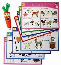Обучающая игра Ферма с интерактивной Морковкой (R55111) фотография 3