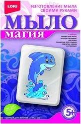 """Фото Набор для создания мыла своими руками МылоМагия """"Озорной дельфинчик"""" (Мыл-030)"""