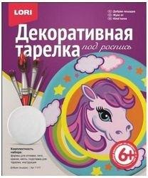 """Фото Набор для создания декоративной тарелки """"Добрая лошадка"""" (Т-011)"""