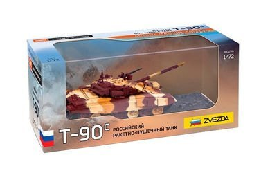 Фото Модель Российский танк Т-90С (2500)
