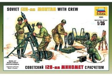 Фото Сборная модель Миномет 120 мм (3503)