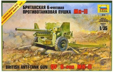 Фото Сборная модель Британская ПТ пушка Мк-II (3518)