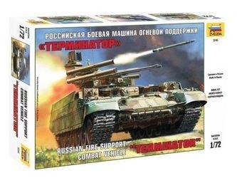 Фото Сборная модель Российская боевая машина огневой поддержки Терминатор (5046)