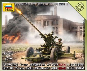 Фото Сборная модель Советское 37 мм зенитное орудие (6115)