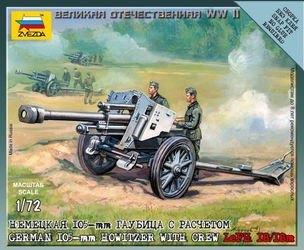Фото Сборная модель Немецкая 105 мм гаубица с расчетом (6121)