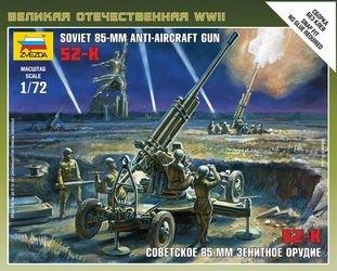Фото Сборная модель Советская 85 мм зенитная пушка (6148)