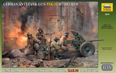 Фото Сборная модель Немецкая пушка Пак-36 с расчетом (3610)