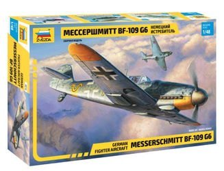 Фото Сборная модель Немецкий истребитель Мессершмитт BF 109 G6 (4816)