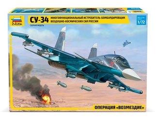 Фото Сборная модель Бомбардировщик российских ВКС Су-34 (7298)