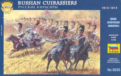Фото Сборная модель Русские кирасиры 1812-1814 гг. (8026)
