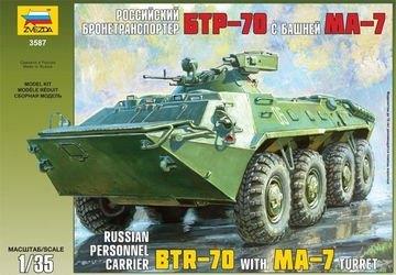 Фото Сборная модель Советский БТР-70 с башней МА-7 (3587)