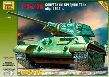 Фото Сборная модель Советский средний танк Т-34/76 (обр. 1942 г.) подарочный набор (3535ПН)