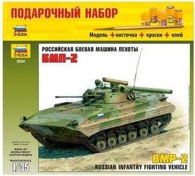Фото Сборная модель БМП-2 Подарочный набор (3554ПН)