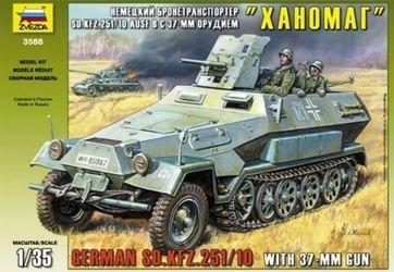 Фото Сборная модель немецкого бронетранспортера Ханомаг с пушкой подарочный набор (3588ПН)