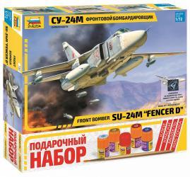 Фото Сборная модель Самолет СУ-24М склейка подарочный набор (7267ПН)