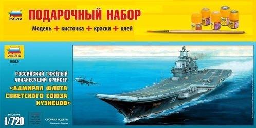 Фото Сборная модель Авианосец Адмирал Кузнецов подарочный набор (9002П)