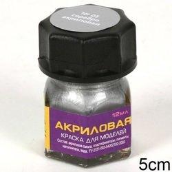 Фото Краска для моделей серебряная Акрил-05