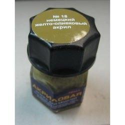 Фото Краска для моделей желто-оливковая Акрил-18