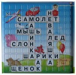 Настольная игра Эрудит для маленьких Дружные буквы фотография 4