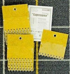 Фото Комплект Кармашки дополнение к коврографу