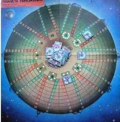 Фото Развивающая игра Планета умножения