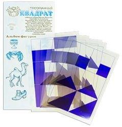 Фото Развивающая игра Прозрачный квадрат (ПРО-002)