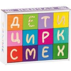 Фото Кубики деревянные Веселая Азбука 12 штук (1111-4)