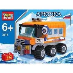 Фото Конструктор Полярный вездеход Арктика с фигурками (UU-2514-R)