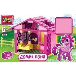 Фото Конструктор Домик пони с прозрачными пони 110 деталей (BB-6752-R1)