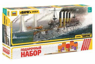 Фото Сборная модель корабля Крейсер Варяг подарочный набор (9014ПН)