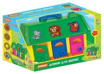 Фото Развивающая игрушка сортер Домик с ключиками для зверей в коробке (9173)