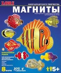 Набор для создания фигурок из гипса на магнитах Коралловые рыбки фотография 1