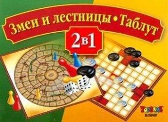 Настольная игра 2 в 1 Змеи и лестницы - таблут фотография 1