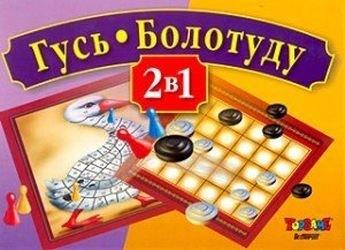 """Фото Настольная игра 2 в 1 """"Гусь - Болотуду"""""""