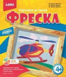 Фото Набор для творчества Фреска Вертолет (Кп-019)