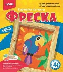 Фото Набор для творчества Фреска Разноцветный попугай (Кп-021)