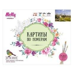 Фото Картина по номерам Поленов Московский дворик 40х50 (GX8152)