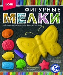 Фото Набор для изготовления цветных мелков Фигурные мелки Юный художник (Мел-001)