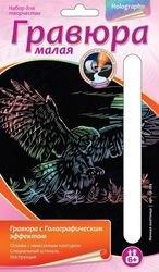Фото Набор для творчества Гравюра малая с эффектом голографии Ночная охотница (Гр-229)