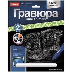 Фото Набор для творчества Гравюра с эффектом серебра  Щенки овчарки (Гр-529)