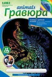 Фото Набор для творчества Гравюра с цветной основой Грациозный павлин (Гр-431)