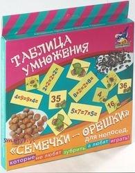 Игра на запоминание таблицы умножения Семечки и орешки фотография 2