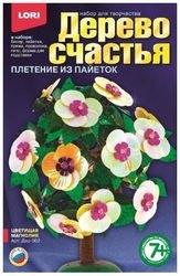Фото Набор для плетения из пайетокДерево счастья Цветущая магнолия (Дер-002)