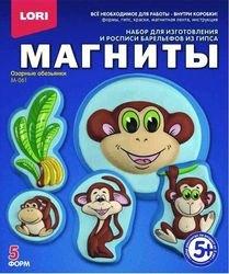 Фото Набор для создания Магнитов из гипса Озорные обезьянки (М061)