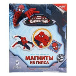 Фото Набор для создания Магнитов из гипса Marvel Человек-паук (Мд-005)