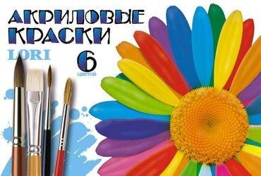 Фото Краски акриловые 6 цветов (Акр-001)
