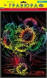 Фото Набор для творчества Гравюра Цветы Радуга (Г-2620)