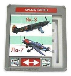 Мозаика Руденко Оружие победы (головоломка) фотография 2